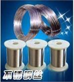 供应宝钢产不锈钢螺丝线|产品线|弹簧线|不锈钢线材厂家