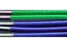 供应涂塑钢丝绳、涂彩钢丝绳、钢芯钢丝绳、