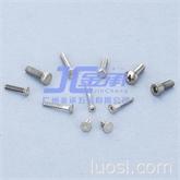 钛六角螺栓/钛螺丝