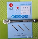 国产扭力扳手生产厂家 预置式扭力扳手 打滑预置式扭矩扳手  预置力矩扳手