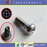 【专业非标件】304不锈钢自攻三角牙螺丝