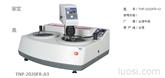 硬度机,切割机,抛光机,镶埋机,显微镜