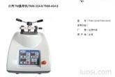 昆山富泽检测设备有限公司硬度计,金相显微镜,研磨抛光机,切割机,抛光机,镶埋机各种检测设备。