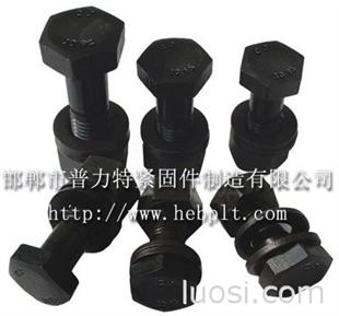 高强螺栓 钢结构螺栓