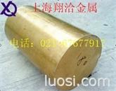 H65黄铜圆棒价格 H65黄铜板材价格 H65黄铜价格