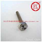 不锈钢紧固件 非标六角螺栓