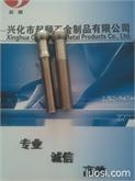 【厂家】专业制造不锈钢 304 316材质 建筑装饰用螺栓 幕墙配件 船舶配件螺栓