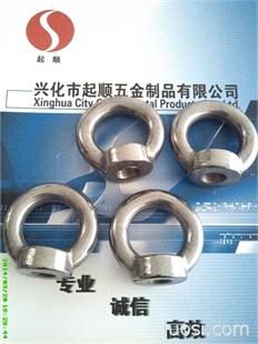 批发SUS304 316材质吊环螺母M5-M36 大厂材料 价格优惠 保质保量
