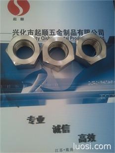 【低价批发】不锈钢201 304 316 316L 2520材质的外六角螺母