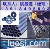 哈氏合金hc-276圆钢棒料,无缝钢管材,法兰,板材焊丝材