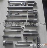 供应310材质紧固件,SUS310螺栓,SUS310螺母垫圈