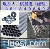 316Lmod圆钢棒材棒料,板材钢板法兰
