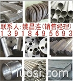 316Lmod焊丝材锻环钢管,棒材