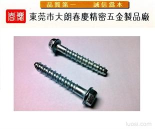 水泥钉,双底径螺丝,特殊螺丝
