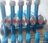 上海431螺栓,431螺母价格,431材质紧固件