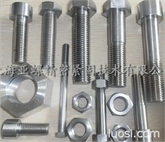 上海17-7PH材质紧固件17-7PH螺栓螺母垫圈
