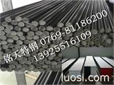 2cr13圆钢,板材-华南一级供应商-铭天
