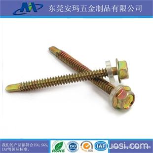 东莞厂家制造外六角法兰钻尾螺丝 自攻钻尾螺丝