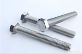 廠家直供『強達牌』304/316不銹鋼外六角螺栓