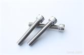 厂家直供『强达牌』304/316不锈钢圆柱头内六角螺栓