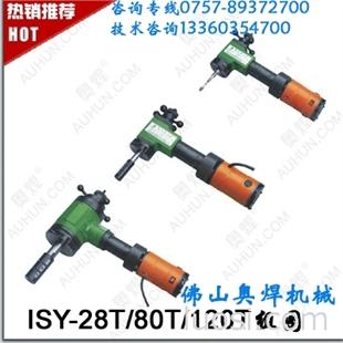 广东电动管道坡口机,不锈钢电动坡口机厂家