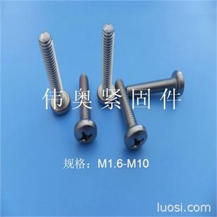 304、316不锈钢十字盘头机螺钉GB818