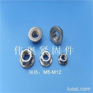 304、316不锈钢法兰面螺母、螺帽DIN6923