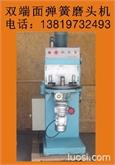 供应:温州弹簧磨头机厂家直销电话