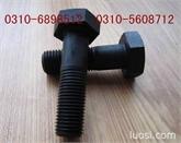 高强度螺栓|全扣六角螺栓|GB/T5782高强度螺栓批发商|石标牌高强度螺栓标准