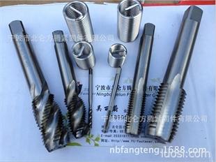 钢丝螺套丝攻,螺套专用丝攻 ,螺纹套专用丝攻,丝锥,牙套丝锥 ST 2--16