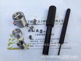 方腾库存销售钢丝螺套去柄工具, 螺套冲断器, 螺套凿断器
