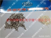 供陶瓷化学镀镍磷加工