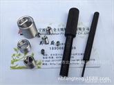 浙江方腾钢丝螺套工具配套厂专业生产螺套冲断工具, 冲断器, 螺套去柄器