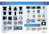 供应上海周边紧固件螺丝螺母全检代工检测