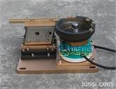 T型手机螺母振动盘 深圳手机螺母振动盘 东莞手机螺母振动盘