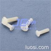 PP塑料外六角螺栓,防腐六角螺栓