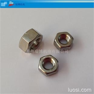 GB6170 不锈钢螺母 六角螺母|不锈钢螺帽 苏州螺母
