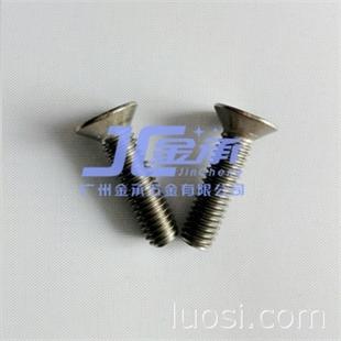 专用生产钛螺丝