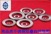 不锈钢DIN25201知名企业