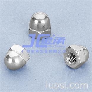 供应304盖形螺母、球面螺母