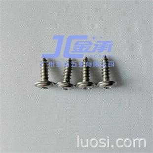 供应碳钢圆头带介螺钉