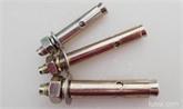带孔膨胀螺栓