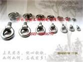 吊环螺丝 不锈钢吊环螺栓 不锈钢304,M6—M24吊环螺丝