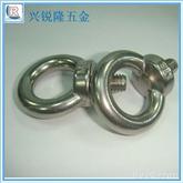 不锈钢吊环螺丝 m10吊环螺丝