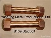 磷青铜螺栓螺母