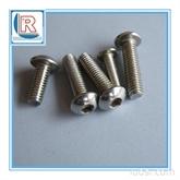 优质10.9级内六角螺丝 高强度螺丝 公制内六角螺钉