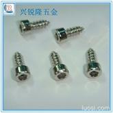 优质8.8级圆柱头内六角螺丝3*16 不锈钢机丝螺钉