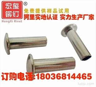 台阶铆钉,特质铆钉 专业生产制作台阶铆钉,难度铆钉
