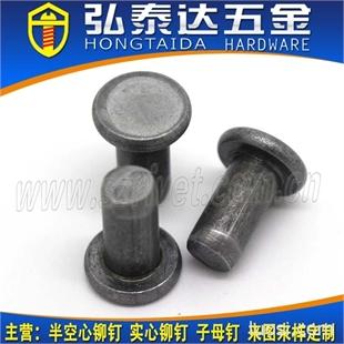GB109-86实心铁铆钉 平头实心铁铆钉 实心铁碳钢铆钉