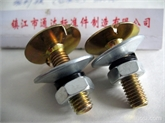 牙口螺钉,畚斗螺钉,焊接螺钉  镇江通达